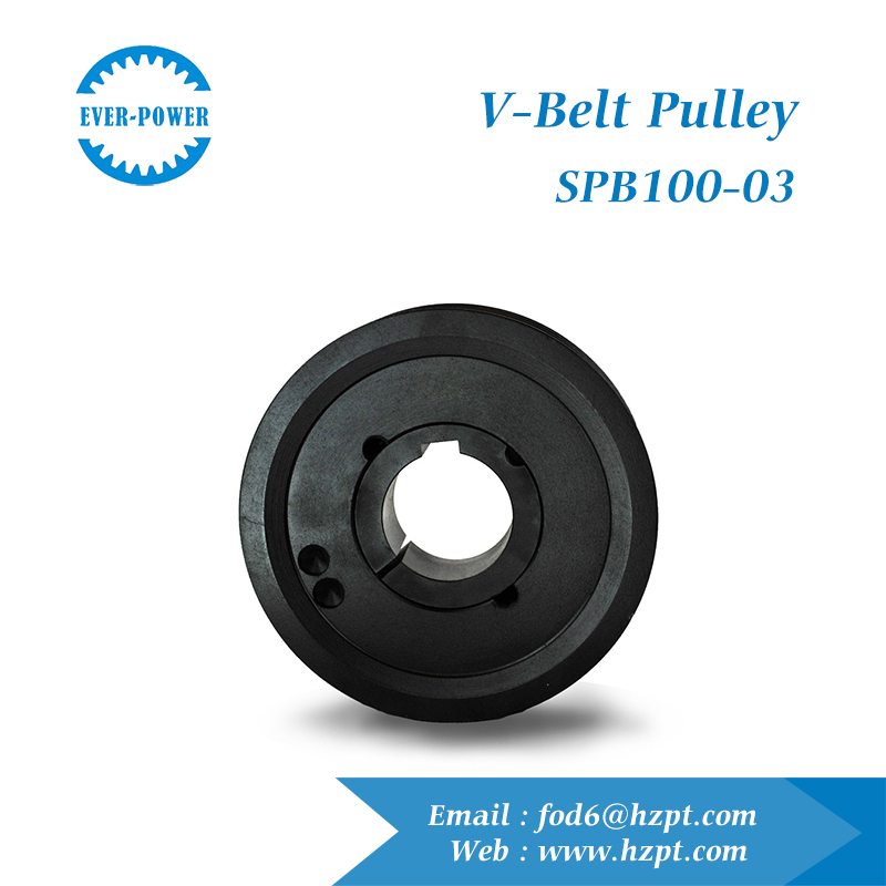 v belt pulley china