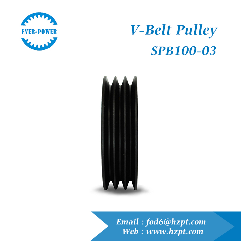 belt pulley supplier
